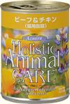 アズミラ・猫用ビーフ&チキン