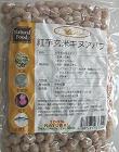 ストレリチア 紅芋玄米 キヌアパフ