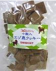 ストレリチア エゾ鹿クッキー